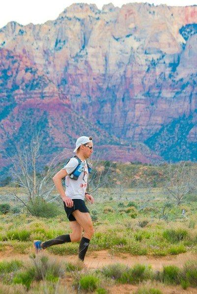 Zion Ultra Marathons 187 Vacation Races